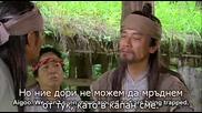 Kim Soo Ro.24.1