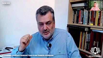 4/5. Оправданы ли действия А.г.лукашенко?