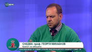 Борислав Сандов: Няма да подкрепим правителство на ГЕРБ