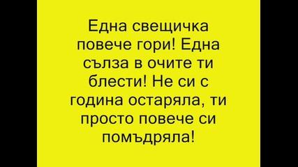~ Ч.р.д ~ съкровищее ( 02.03.2010 )