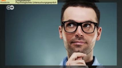'Тест за идиоти' в Германия? Какво е това?