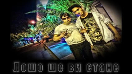 MASATA feat. DILM - Лошо Ше Ви Стане