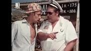 Синьо лято / Verano Azul (1981) , Епизод 5 , Бг аудио, цял