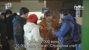 Бг субс! Flower Boy Next Door / Моят красив съсед (2013) Епизод 4 Част 1/3