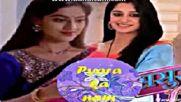 Името на любовта / Pyara ka nam епизод 70