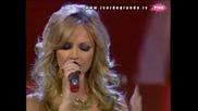 Jelena Gerbec - Slucajni partneri ( Zvezde Granda 2010/2011 )