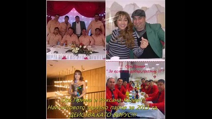 Orkprima i Roksana Kalie 2013!!!!legenda_gafer