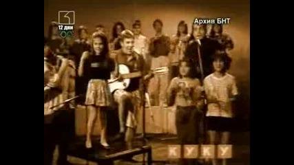1991г. Слави Трифонов В Ку - Ку Бенд