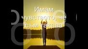 бг. превод Lara Fabian - Immortelle (безсмъртна)