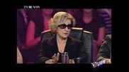 Vip Dance - 16.11.2009 (цялото предаване) [част 5]