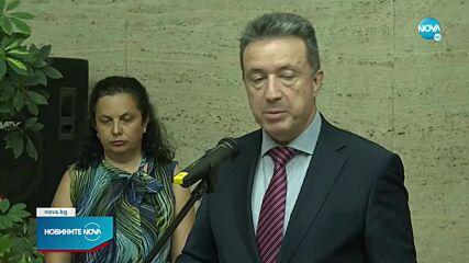 Правосъдното министерство предлага промени в Закона за българското гражданство