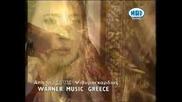 Youtube - Psithiri Kardias - Dimitris Mpasis