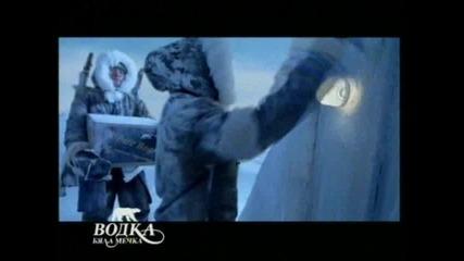 Камелия Реклама На Водка Бяла Мечка