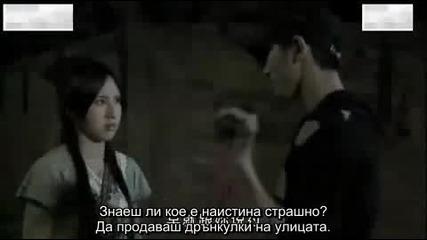 Qing Mi Xing Ti Yan/любовен хороскоп - епизод 8