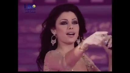 красиви арабски момичета haifa wehbe - wawa