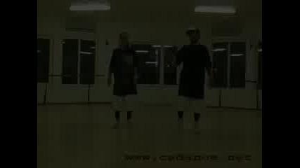Sds The Center Танц D.о.е