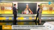 """Българка стана """"Мисис Европейски съюз"""""""