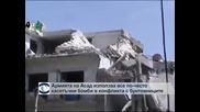 Армията на Асад обстрелва предградия на Хомс и Дамаск