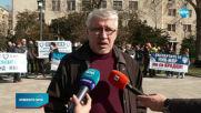 Криминалисти излязоха на протест (ВИДЕО)