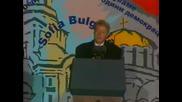 Бил Клинтън В България