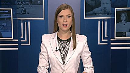 Късна емисия новини – 21.00ч. 14.10.2019