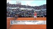 Шарапова – Суарес Наваро е финалът в Рим