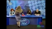 Music  Idol 2 - Antonia Markova