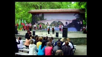 Танц на Одк Кюстендил,пред президента Първанов в с.невестино