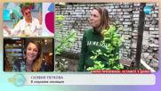Силвия Петкова - Как актьорската професия пострада заради епидемията?