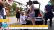 Уличен екшън с бухалки в Пловдив се превърна в предложение за брак