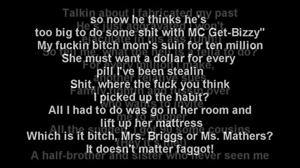 Eminem - Marshall Mathers Lyrics