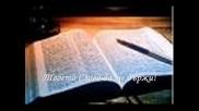Hvalenie - Isus, Devla, bichal To Duhos akana
