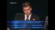 Стани богат, 01.03. - 03, Нова телевизия, 01 март 2011
