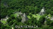 Гватемала - земята на вечната пролет!