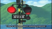 [ Bg Sub ] Onegai Teacher Епизод 11 Високо Качество
