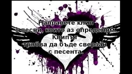 K-o-n-k-u-r-s / / 3 kryg / /