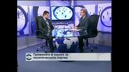 Красимир Ципов: Не чухме логични аргументи за промените в Закона за ДАНС