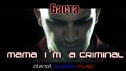 ** Превод ** Баста & Ak47 - Mama i'm a criminal