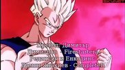 Dragon Ball Z - Сезон 7 - Епизод 216 bg sub