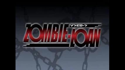 Zombie - Loan Opening Full