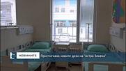 """Пристигнаха новите дози на """"Астра Зенека"""""""