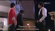 Get Karl, Oh Soo Jung еп.15