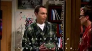 The Big Bang Theory S01e07