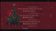 [lyrics+pinyin] Exo - Miracle Of December (chinese Ver.)