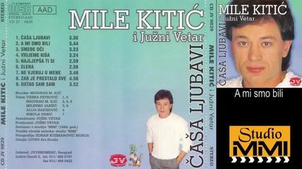 Mile Kitic i Juzni Vetar - A mi smo bili (Audio 1984)