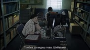 [the Eastern Spirit of Ice] Zankyou no Terror - 01 bg sub [720p]