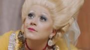 Katy Perry - Hey Hey Hey ( Официално Видео )
