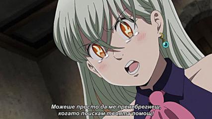 Nanatsu no Taizai: Kamigami no Gekirin [ Бг Субс ] episode 17 Високо Качество