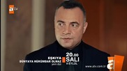Старите мафиоти не може да управляват света Eşkıya Dünyaya Hükümdar Olmaz еп.1 трейлър2 Турция