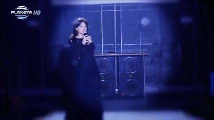 Текст! Преслава - Лудата дойде ( Tv Version )